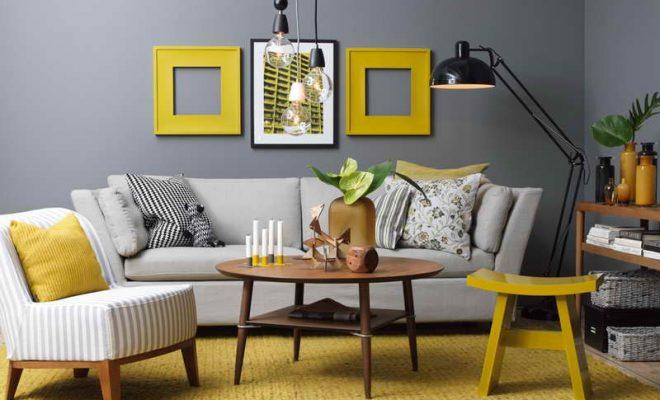 κίτρινο σαλόνι