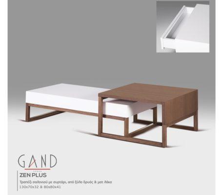 Τραπεζάκι σαλονιού Zen Plus 027551