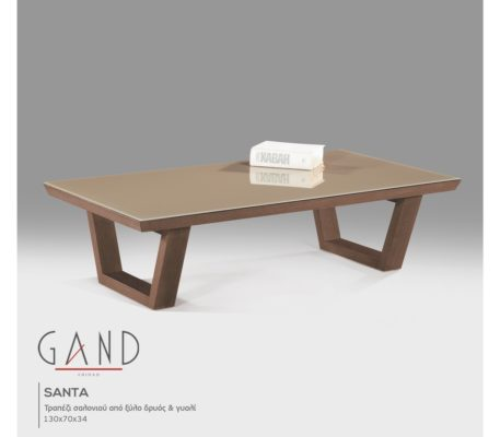 Τραπεζάκι σαλονιού Santa 064585