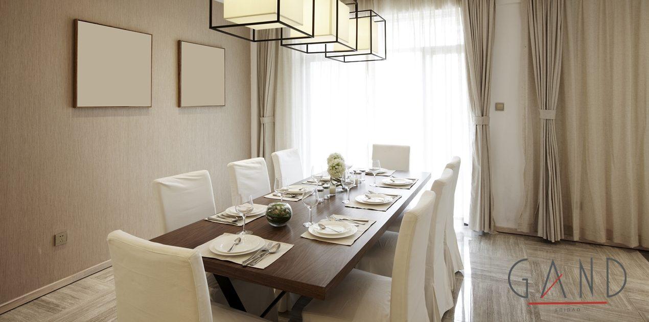 Τραπέζι Sonia 261321