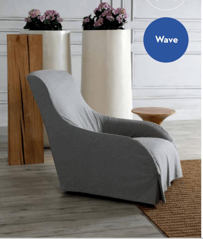 Πολυθρόνα Wave